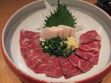 Kumamoto_034