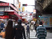 Jisama_in_tokyo_066